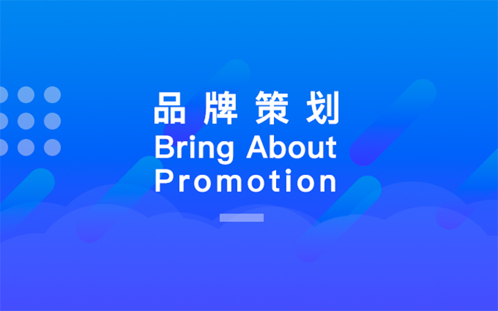 形象宣传产品展示路标指引公益楼盘展示会展招商宣传KT板设计