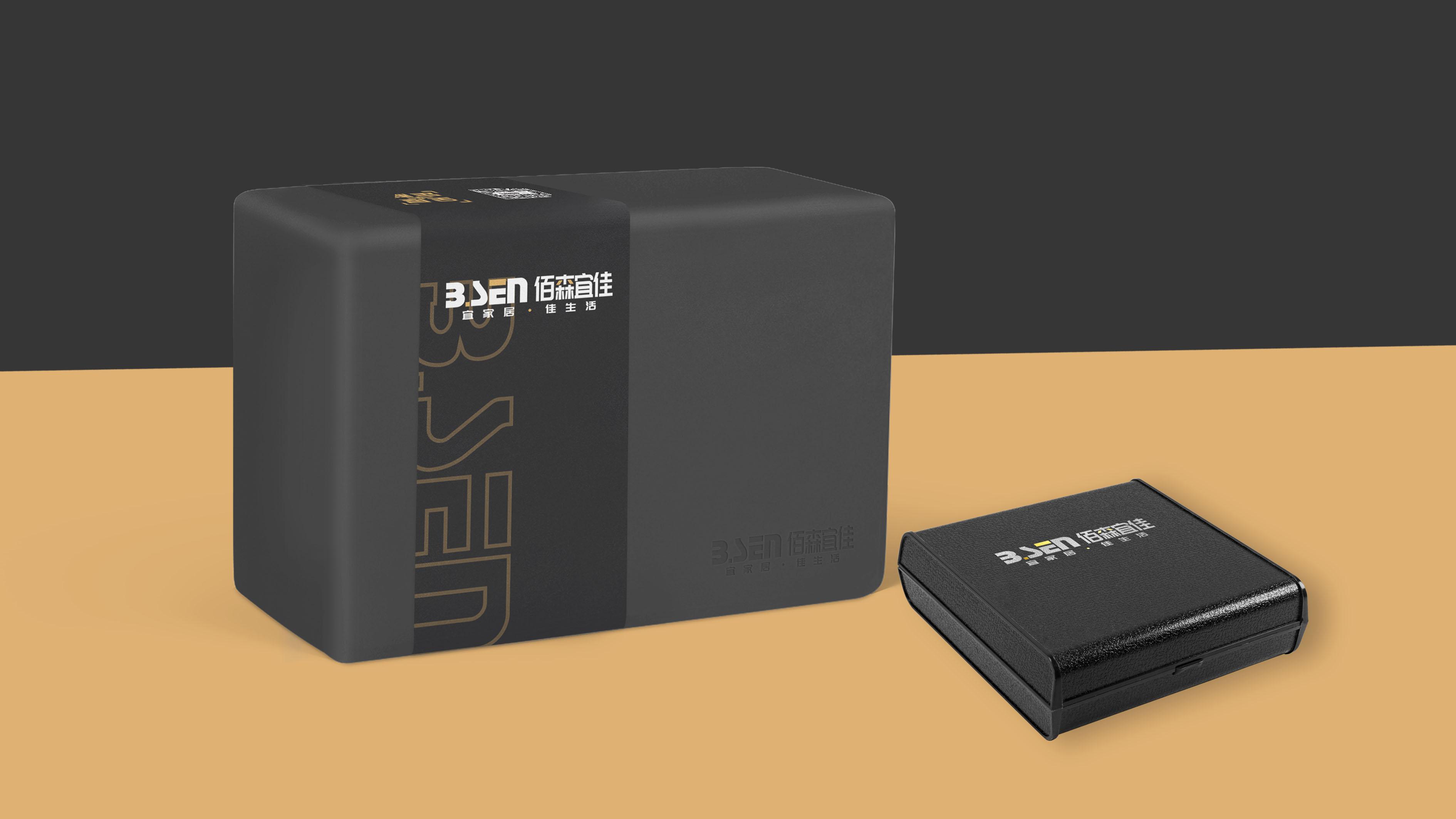 VI设计企业品牌全套VI导视系统设计名片信纸信封办公用品vi