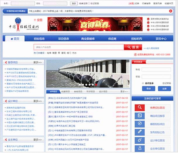 php网站/php网站建设/php各类网站制作