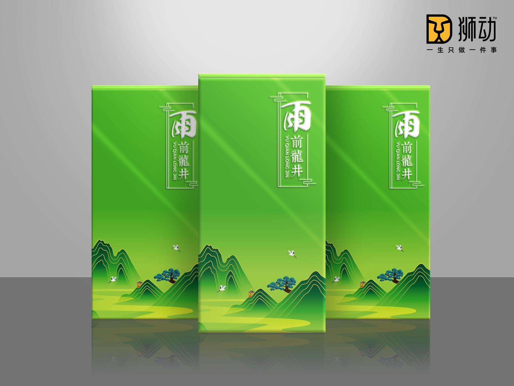 坚果零食农产品干货花茶叶白酒类调料食品瓶贴礼盒大米包装袋设计