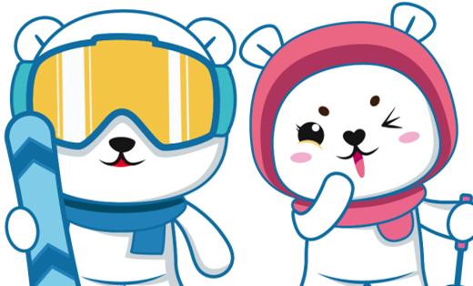 重庆南天湖国际滑雪场卡通logo