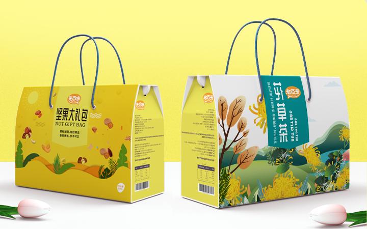 包装设计产品包装盒包装袋设计礼盒手提袋设计纸盒瓶贴标签设计