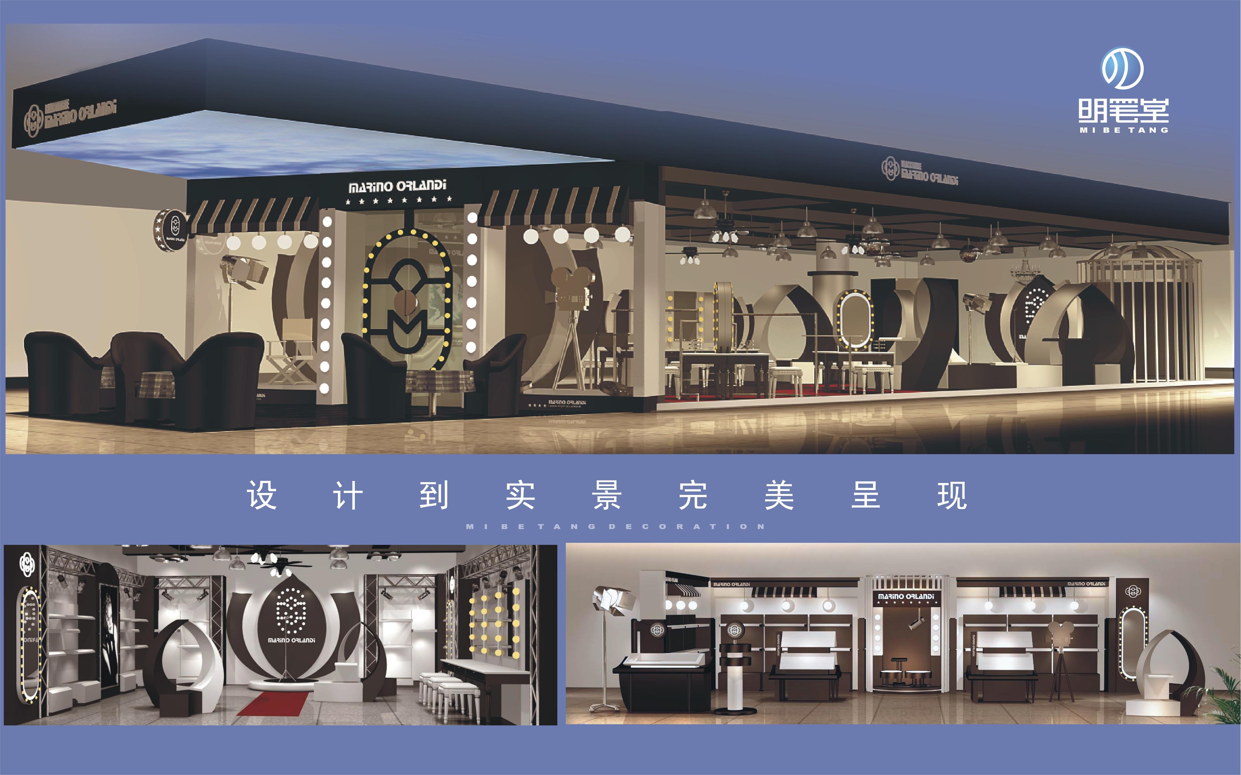 展会展厅展览展台设计搭建展位设计搭建展柜展示架设计路演设计