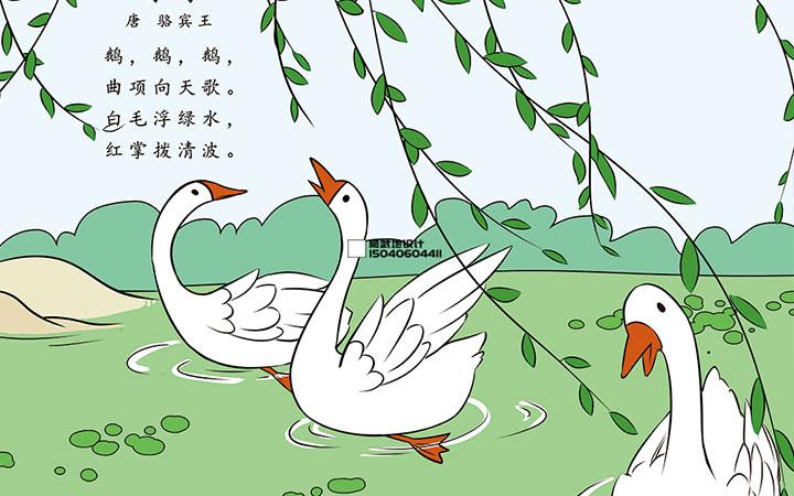 _儿童插画设计-儿插绘本童书-教育书籍手册-幼儿启蒙插画美术3
