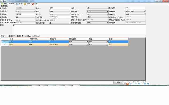 企业订单管理软件订单管理系统订单执行系统订单软件定制开发