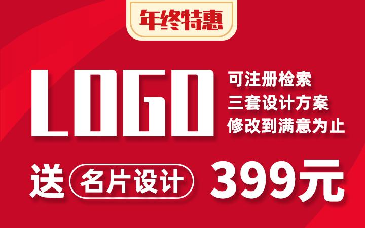 商标设计LOGO设计平面字体品牌设计企业标志图标图文logo