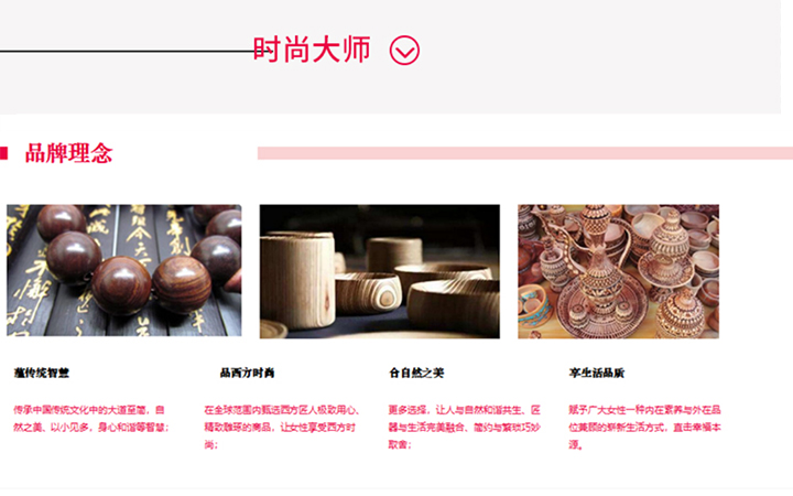 杭州广告投放策划广告语撤回创意策划