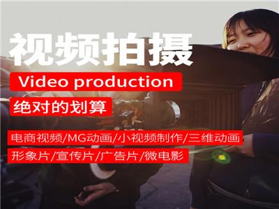 口播短视频制作丨电商主图视频制作丨营销短视频制作丨宣传片制作