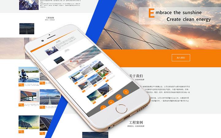 【模板网站建设】企业做网站/手机网站/微信官网/网页制作设计