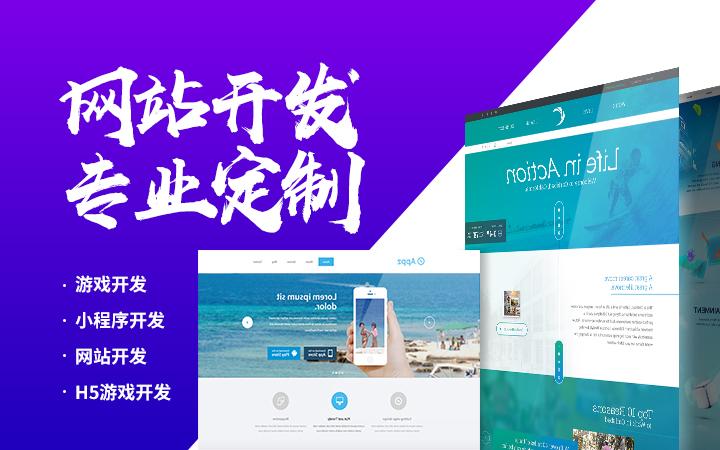 微信H5游戏开发/商铺推广小游戏/电商拉新活动小游戏定制开发