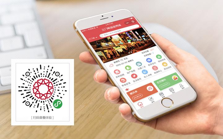 微信小程序开发分销商城定制开发微信公众号平台开发H5商城