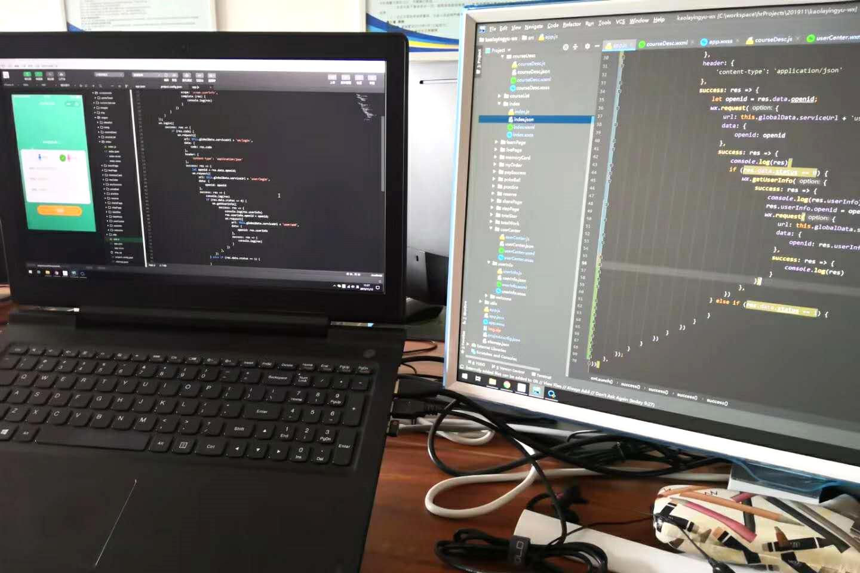 DIV+CSS静态页html页面切图包测兼容性web前端设计