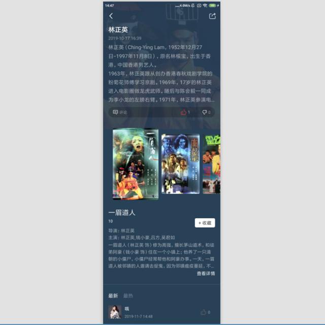 影视app开发 cms 电影视频app