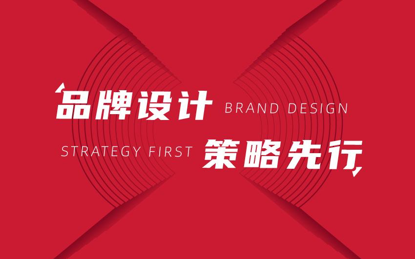 宣传品单页/活动促销/产品单页/DM单/折页设计/海报/手册