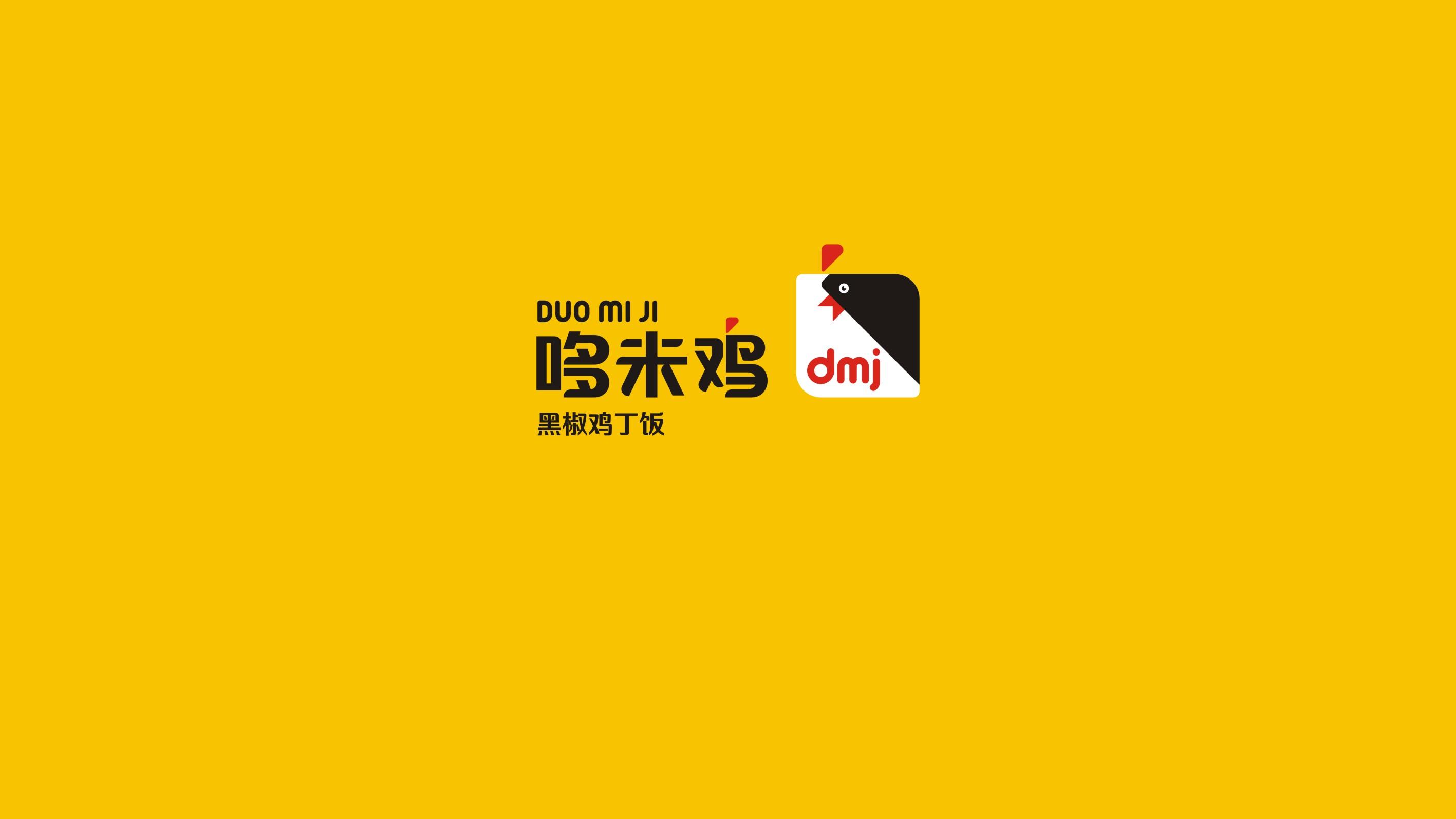 文字图形图像图文水印字母中国风国际化品牌包装设计logo设计