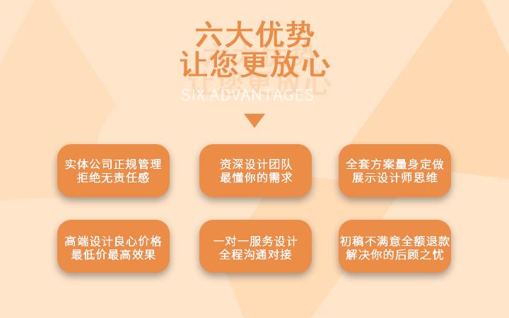 详情页设计京东淘宝天猫店铺首页设计电商主图详情页设计店铺装修