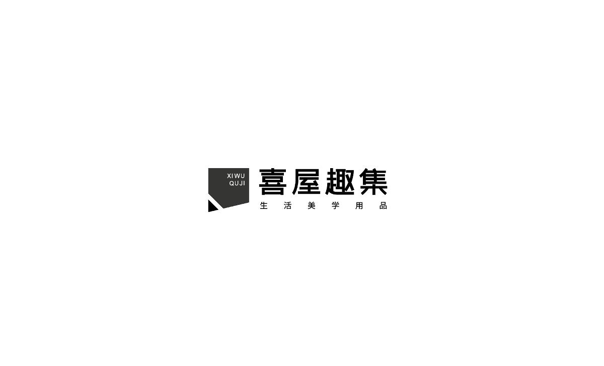 logo设计餐饮公司产品商品注册插画手绘字体设计VI品牌策划