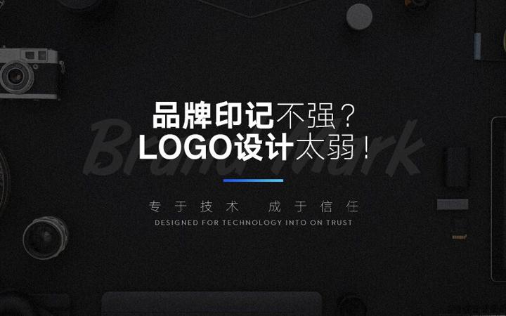 卡通logo设计LOGO设计图文品牌起名logo设计字体lo