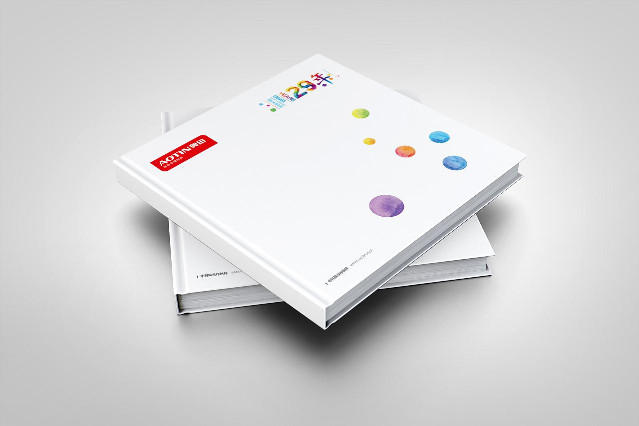 企业公司简介画册设计封面高端宣传册创意招商产品说明书手册相册