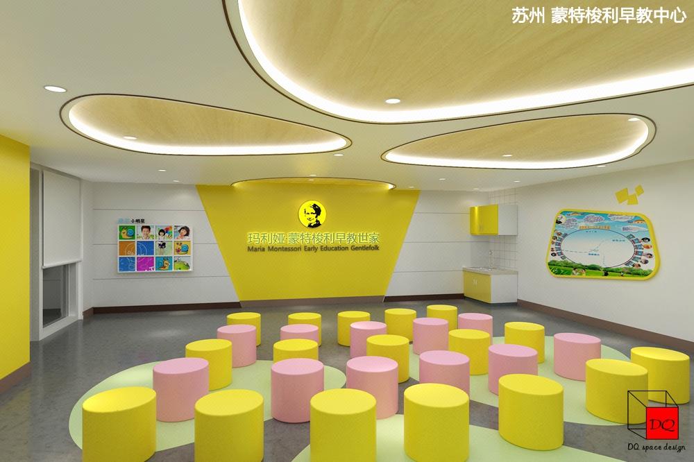 教育培训机构设计早教中心设计幼儿园学校设计艺术培训设计效果图