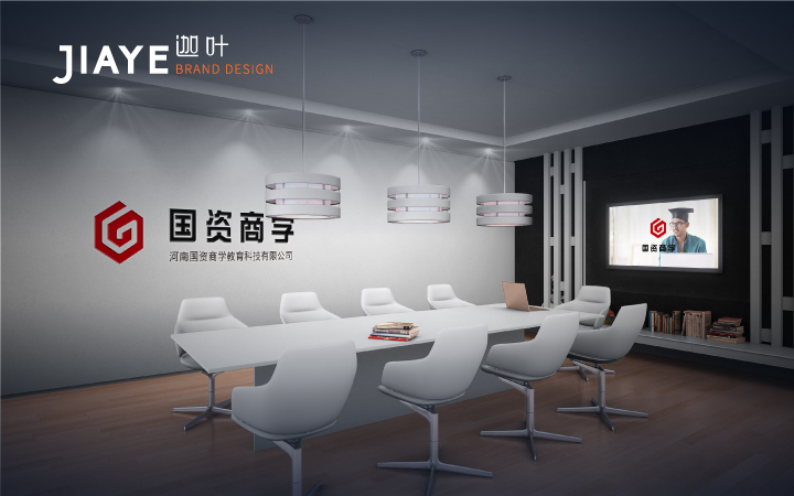 餐饮品牌企业形象互联网农业地产教育培训VI系统设计vi设计