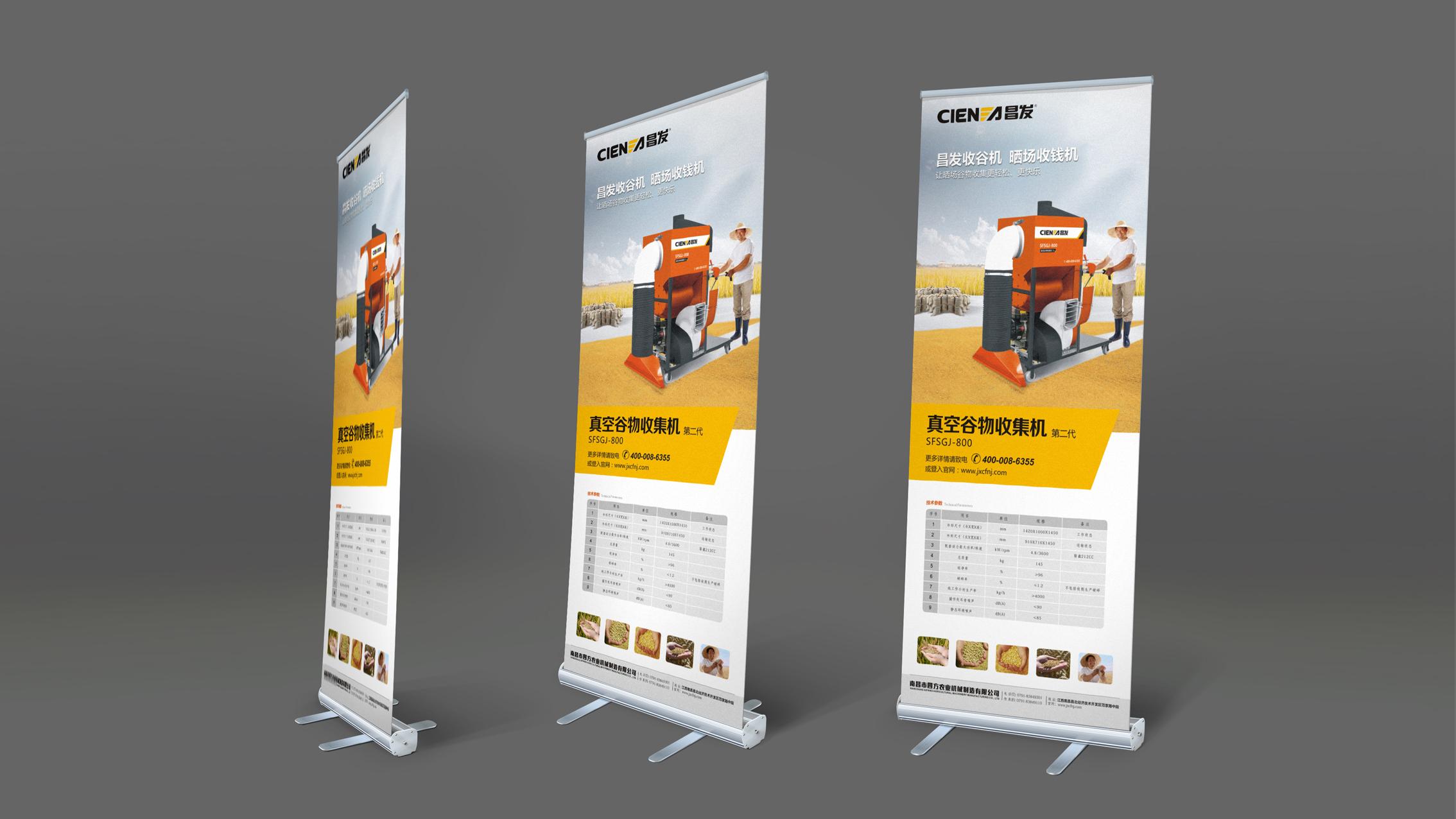 杭州吊旗设计设计册子产品手册宣传单宣传品宣传册设计台历