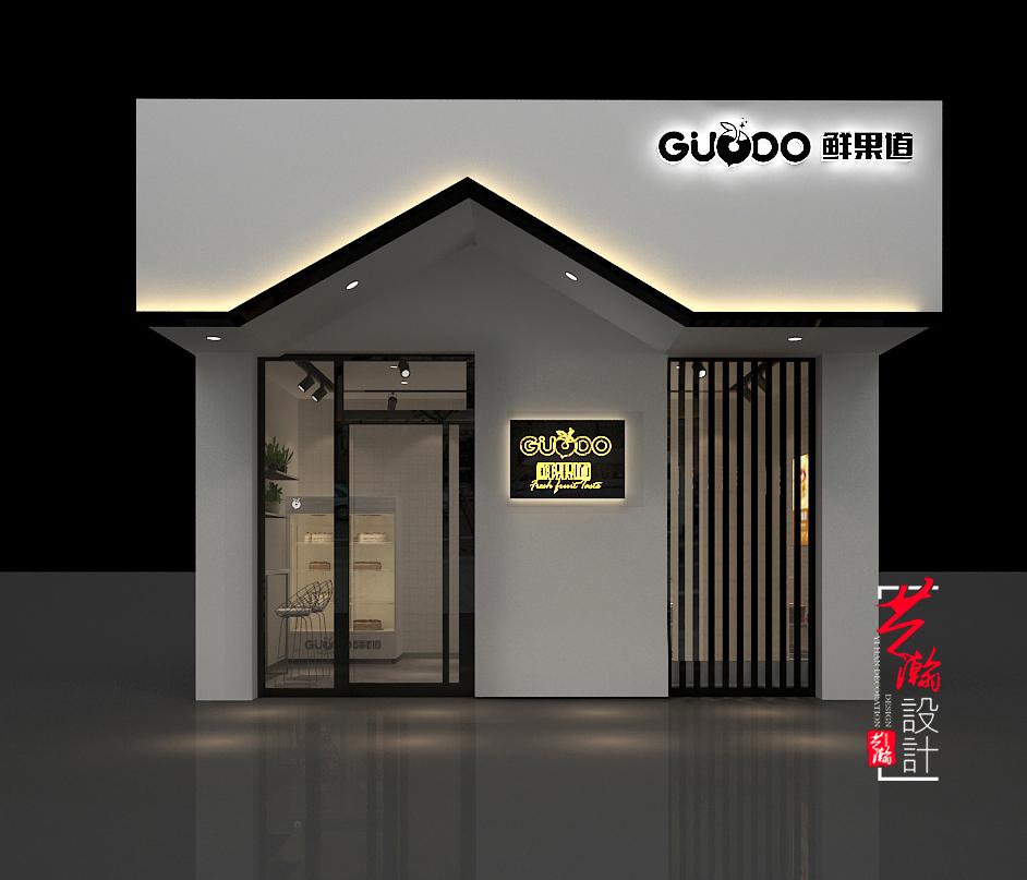 店铺设计品牌全案策划室内装修设计效果图门店专卖店形象店面