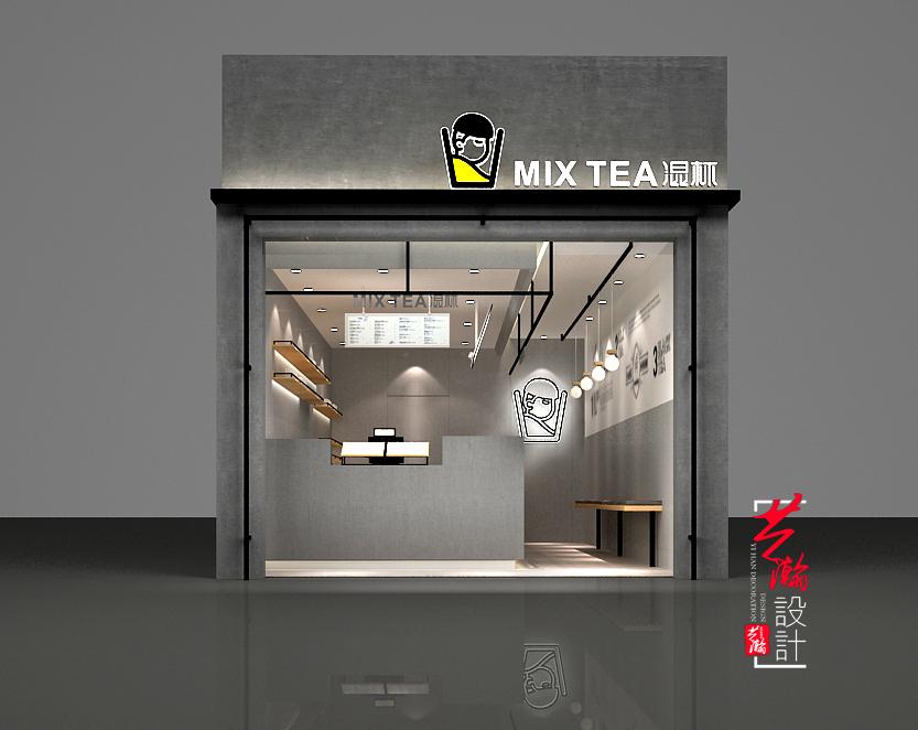 奶茶店装修设计效果图设计茶饮咖啡厅冰淇淋店甜品店包装空间设计