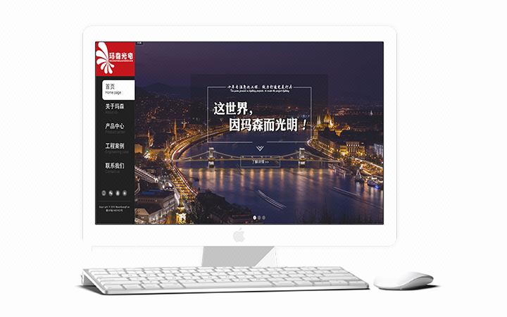 官网网站建设3合1网站开发网站模板建站设计H5响应式网站制作