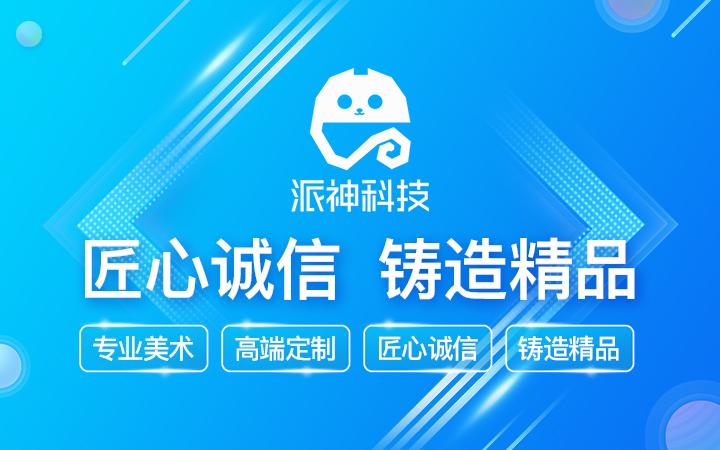 【总监操刀】界面UI设计/logo设计/图标设计