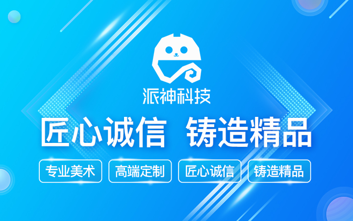 APP界面ui设计游戏交互图标界面优化游戏ui应用图标