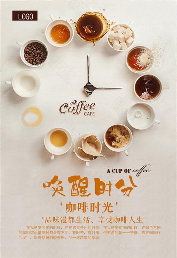 企业产品品牌电影海报设计个人平面美工菜单菜谱设计