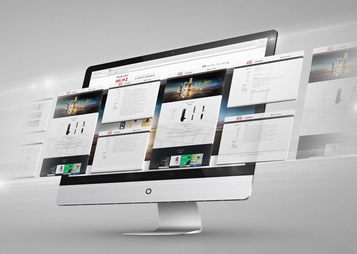 移动UI设计APP网页软件界面开发图标游戏页面电商交互产品