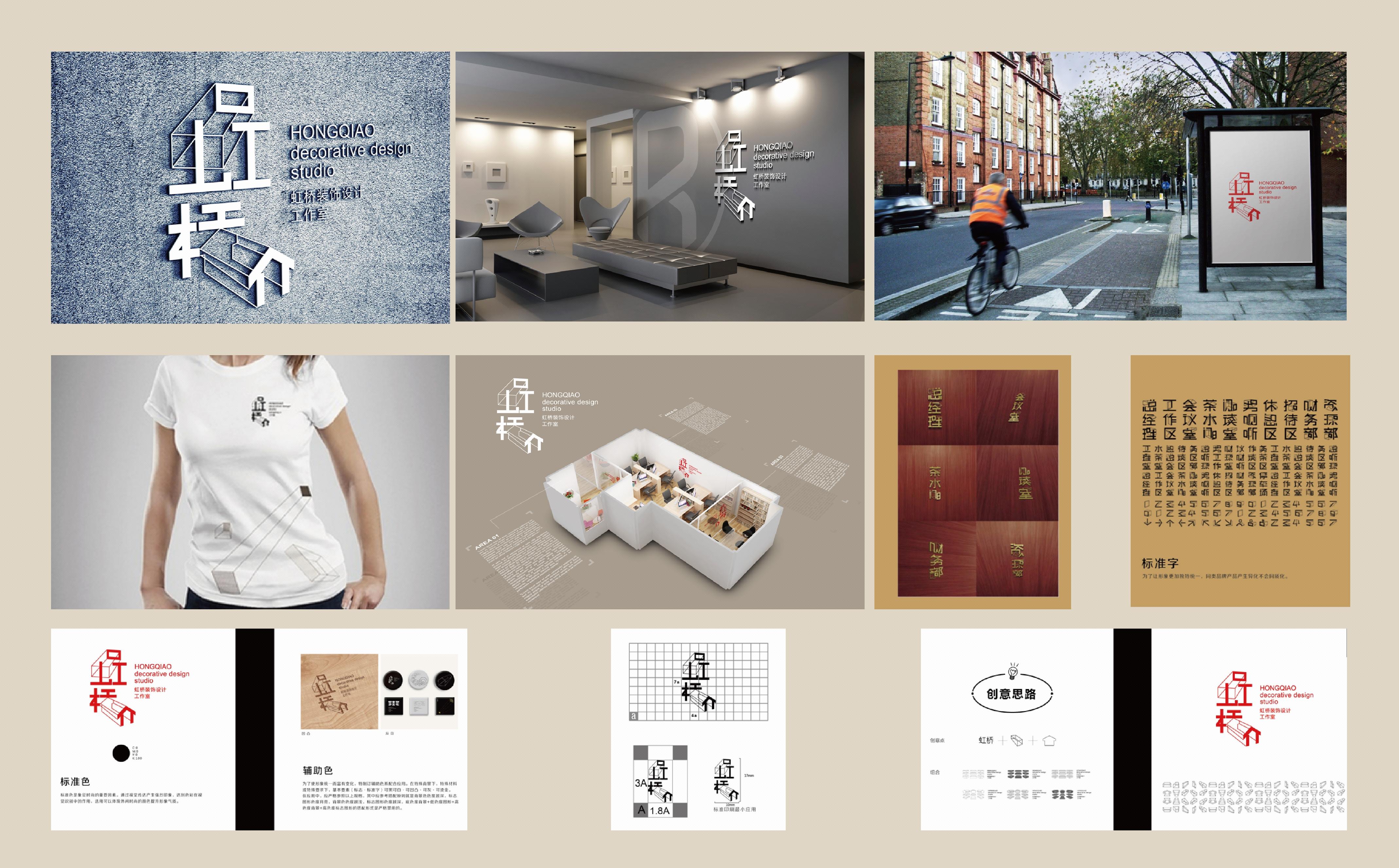 【三行应用版】VI设计VI系统形象设计工业餐饮金融食品VI