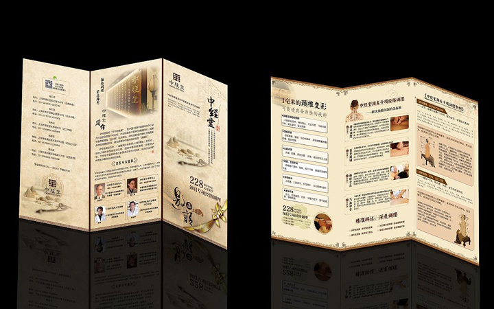 二三对折页设计宣传单设计画册设计广告台历品牌设计海报设计手册