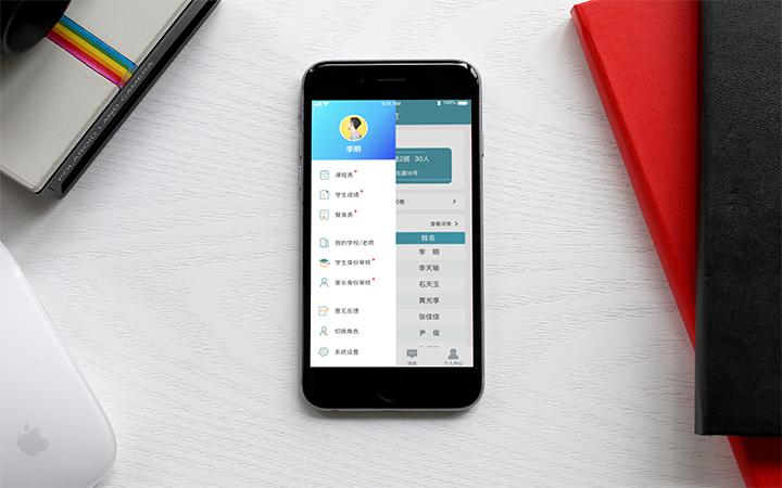 物业管理微信在线缴费系统app定制开发收费软件工单租赁管理