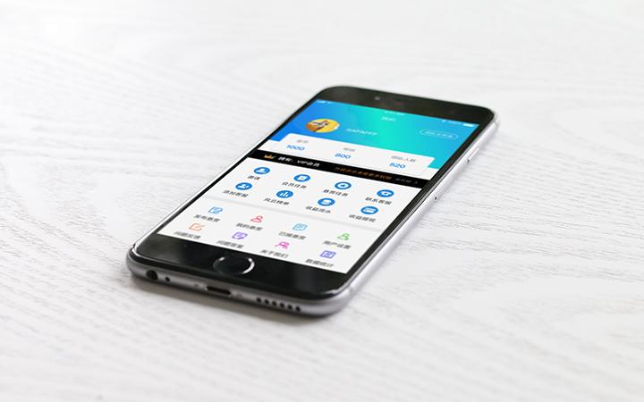 语音聊天软件开发定制直播带货 教育相亲视频app