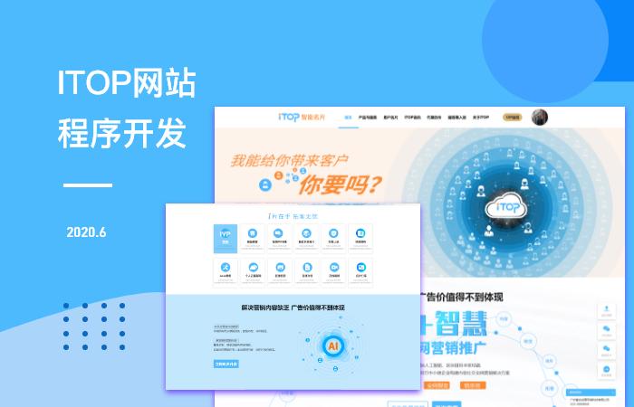企业官网设计h5开网页设计发商城网站制作营销型网站定制开发