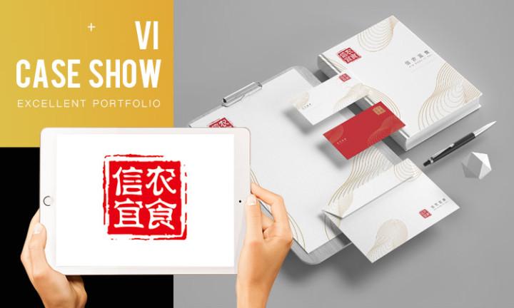 vi设计品牌VI平面vi视觉手册餐饮火锅店酒企vi设计