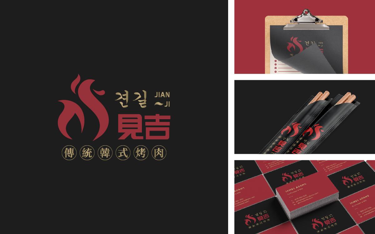电商店铺LOGO设计网红直播微商卖货logo设计视频封面设计