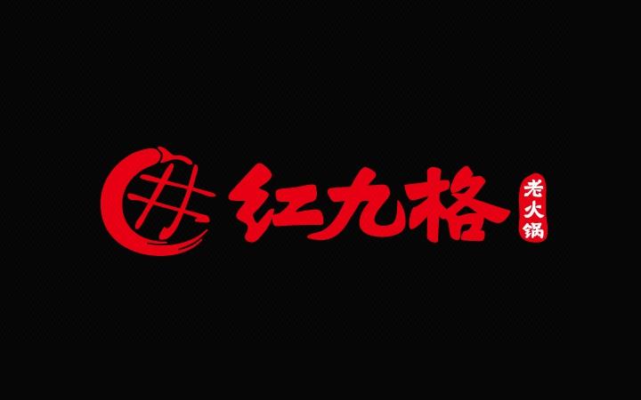 资深设计师原创商标设计/logo设计/公司logo标志设计