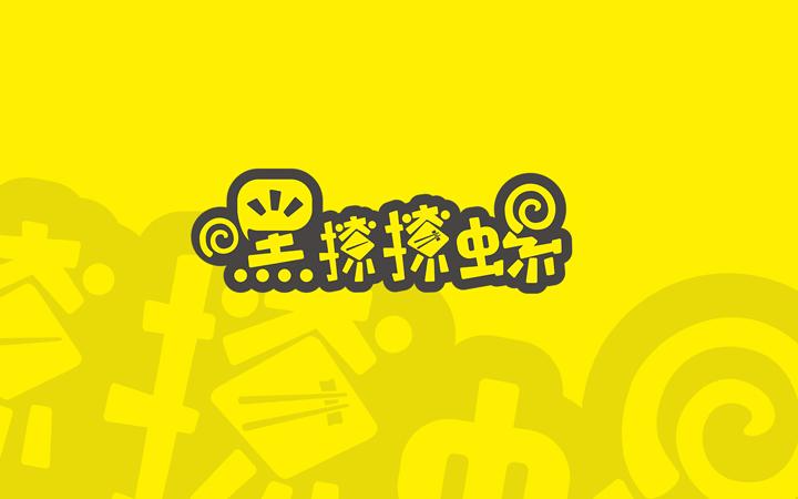 原创LOGO公司商标设计logo设计标志设计企业形象餐饮品牌