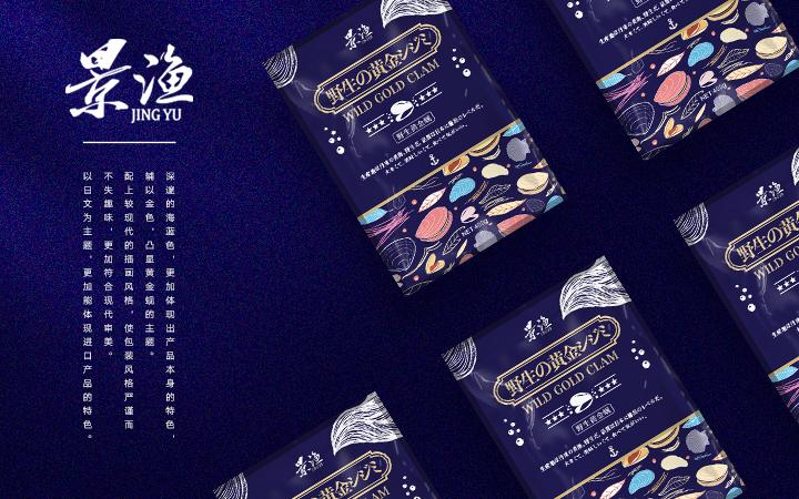包装设计食品包装盒酒茶化妆品插画礼盒手提袋包装袋饮料手绘瓶贴