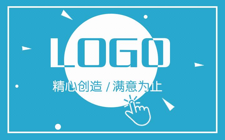 原创logo设计企业公司品牌商标标志卡通图标招牌字体制作满意
