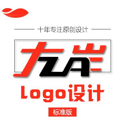 左岸标准版 公司/品牌/标志logo设计