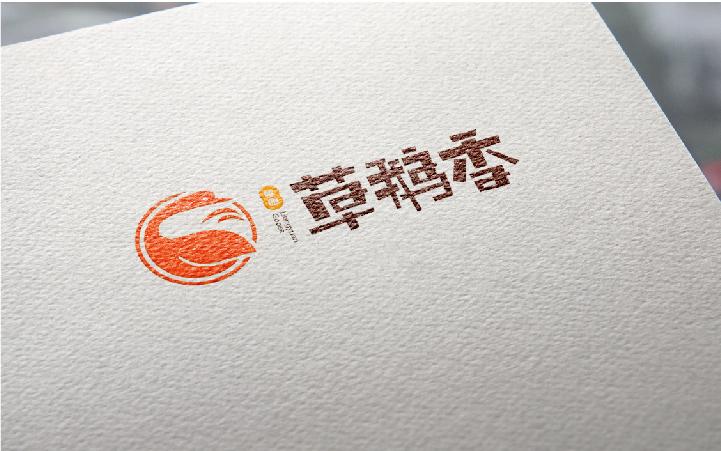 【橘鹿品牌】企业公司起名产品品牌起名取名字商标命名店铺名