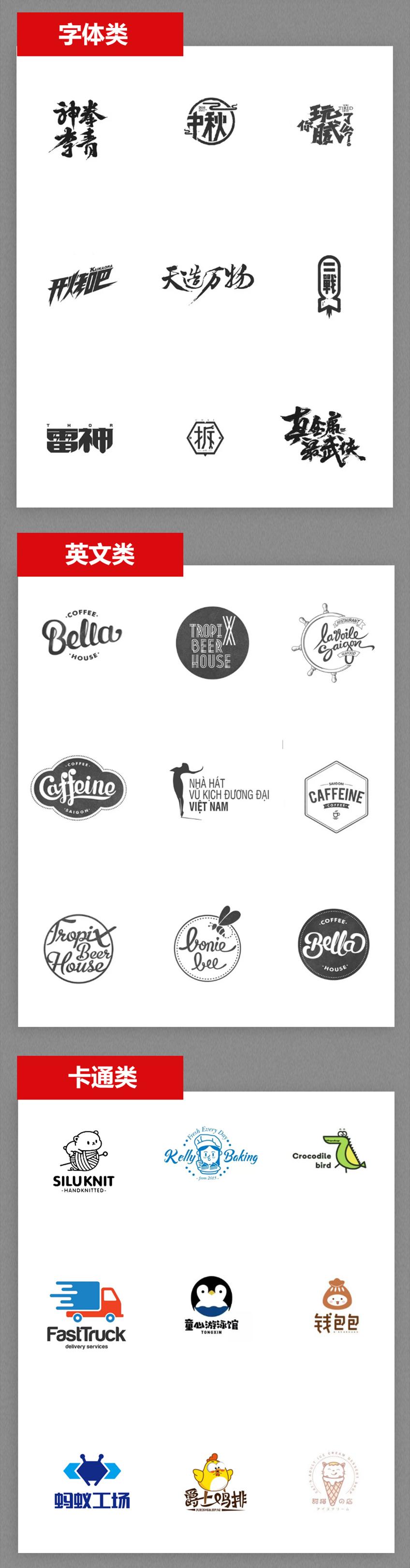 _企业公司品牌logo设计图文原创标志商标LOGO图标平面设计5