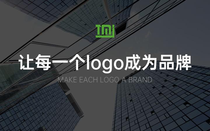 【经济型】logo设计图文LOGOvi标志字体商标VI