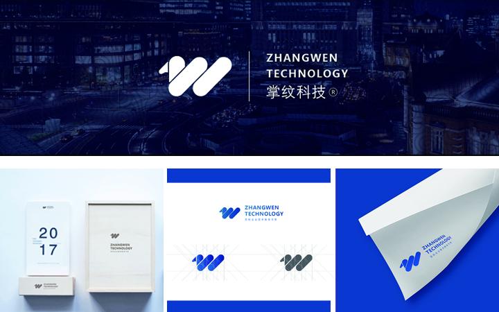 中国风文字图形图像图文水印字母国际化品牌logo设计包装设计