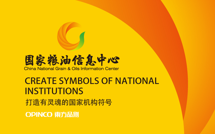 品牌企业公司logo设计图文制作图标标志商标LOGO字体设计